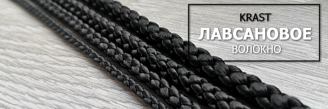 Лавсановое волокно