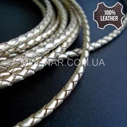 ∅3.0 Кожаный плетеный шнур (Kangaroo) | Gold Metallic