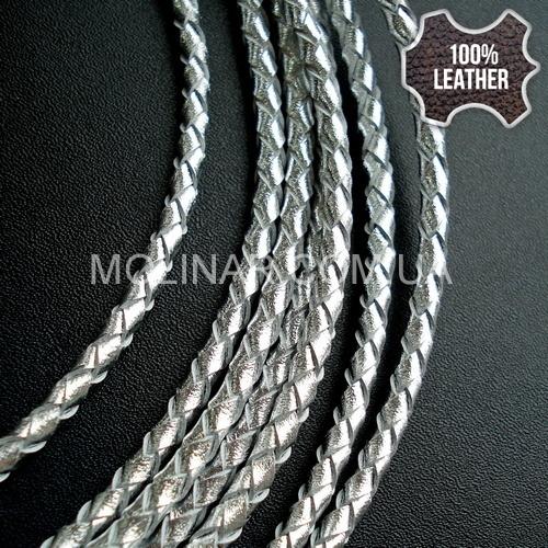 ∅3.0 Кожаный плетеный шнур (Kangaroo) | Silver Metallic