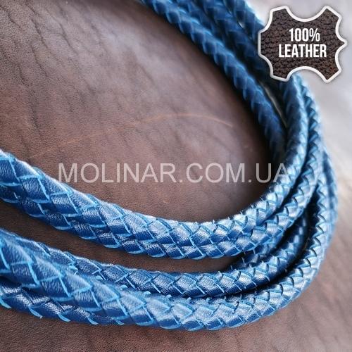 ∅6.0 Кожаный плетеный шнур 606 (Krast) | Синий