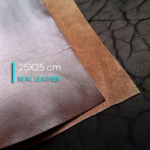 Лист из натуральной кожи 25 X 25 cm | Коричневый