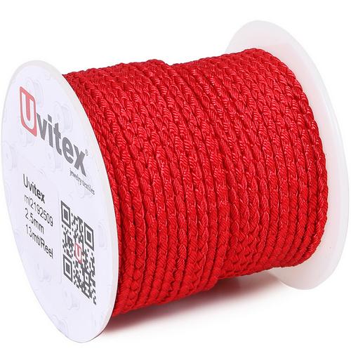 ∅2.0 - М2016 - Шелковый плетеный шнур | Красный