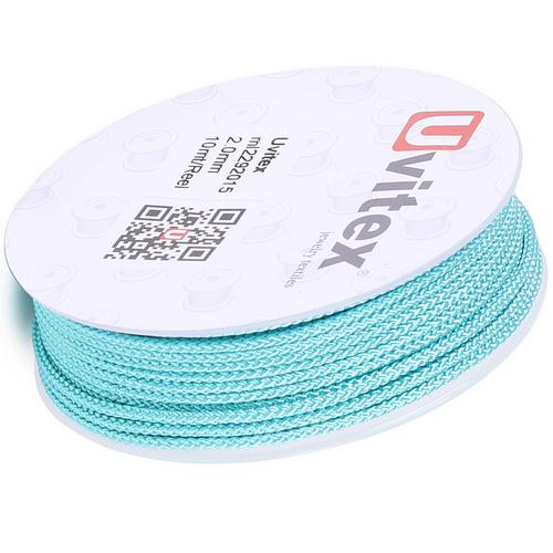 ∅2.0 - М229 - Шелковый плетеный шнур | Цвет 15