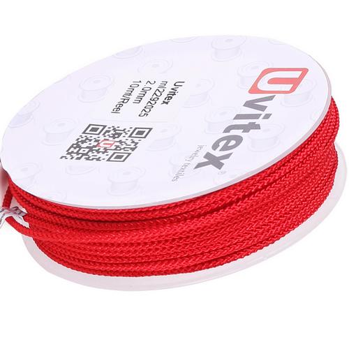 ∅2.0 - М229 - Шелковый плетеный шнур | Красный