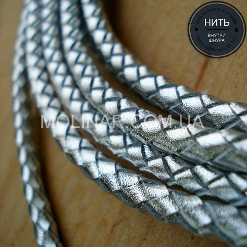 ∅5.0 Кожаный плетеный шнур (Kangaroo) | Silver Metallic