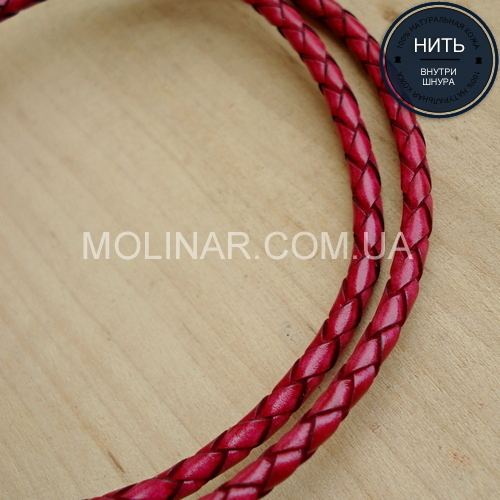 ∅3.0 Кожаный плетеный шнур (Krast) | Crimson