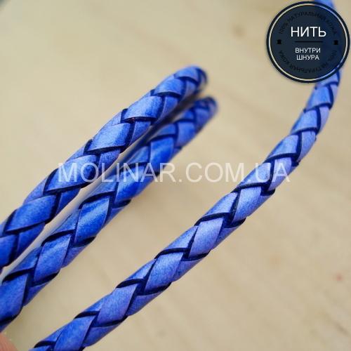 ∅3.0 Кожаный плетеный шнур (Krast) | Blue Neon