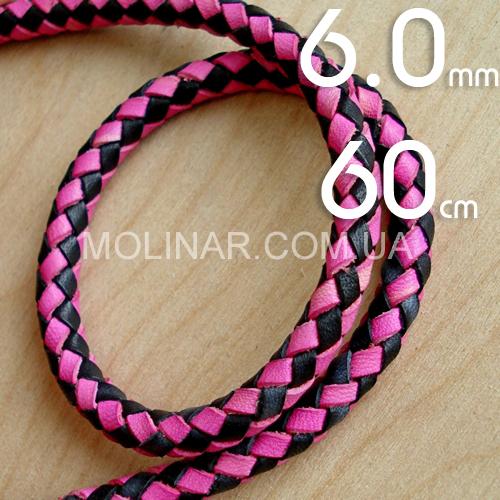 Кожаный плетеный шнурок 6.0мм - 60см (УМ) | Черно-розов.