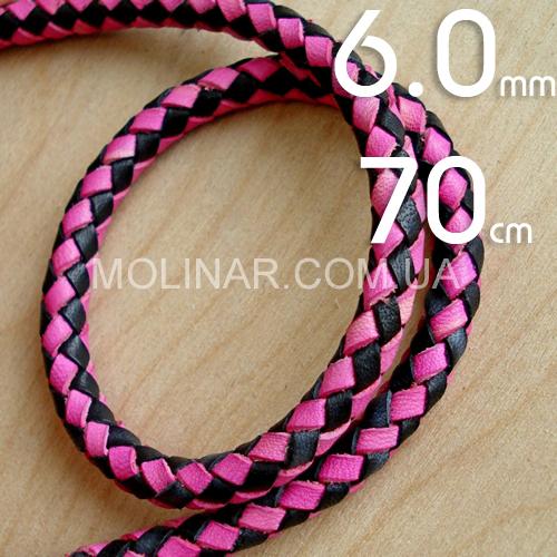 Кожаный плетеный шнурок 6.0мм - 70см (УМ) | Черно-розов.