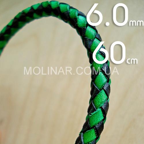 Кожаный плетеный шнурок 6.0мм - 60см (УМ) | Черно-зелен.