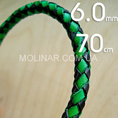 Кожаный плетеный шнурок 6.0мм - 70см (УМ) | Черно-зелен.