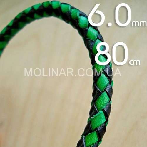 Кожаный плетеный шнурок 6.0мм - 80см (УМ) | Черно-зелен.
